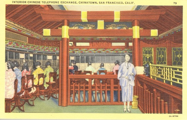 Interior, Chinatown Telephone Exchange