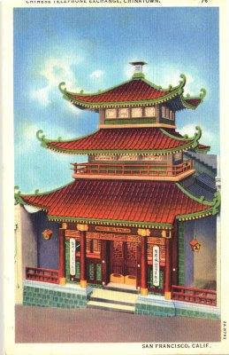 Exterior, Chinatown Telephone Exchange